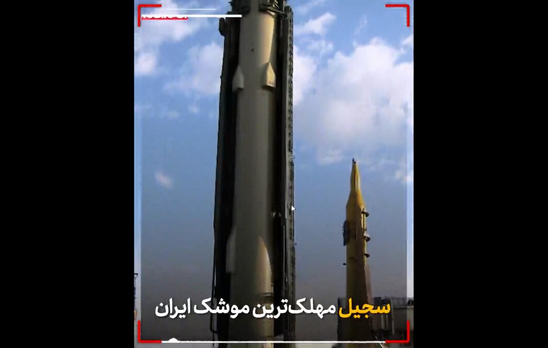 دستاوردهای موفق سپاه پاسداران انقلاب اسلامی