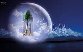 جایگاه عدالت و پیشرفت در مدینه فاضله حضرت مهدی(عج)