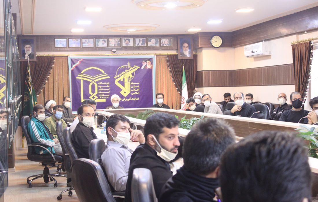 بازدید فرمانده و مسئول نمایندگی ولیفقیه در مرکز تربیت و آموزش پاسداری علویون از پژوهشگاه.