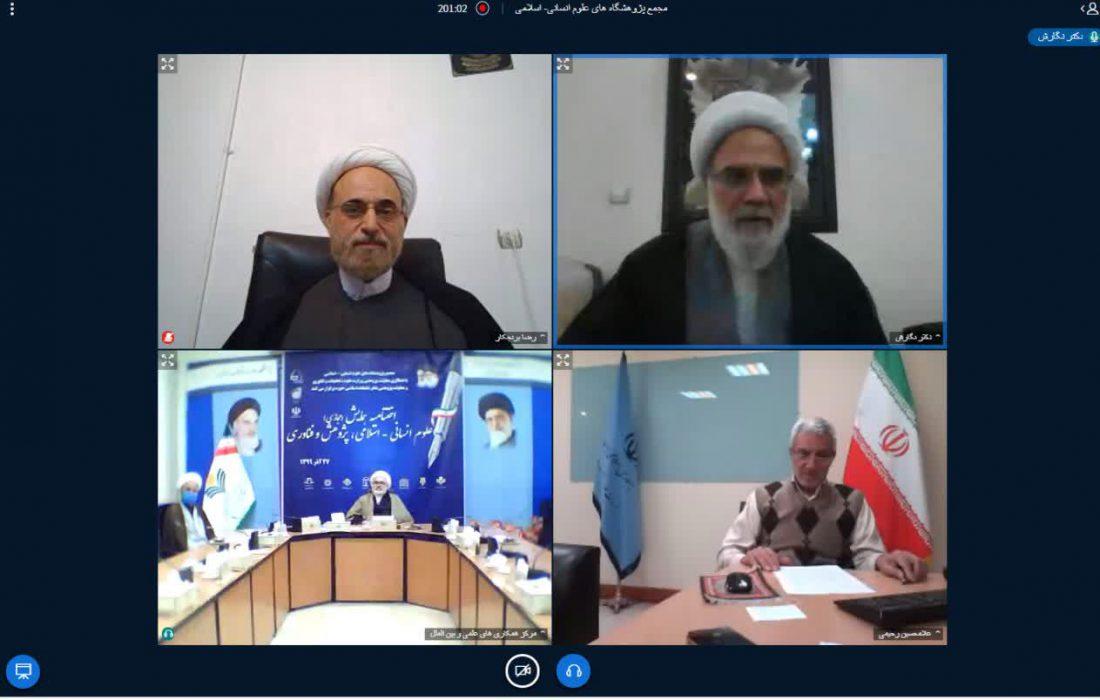 پیشنهاد تأسیس بنیاد ملی نخبگان علوم انسانی اسلامی.