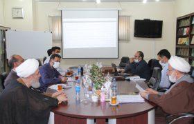 جلسۀ نظام مسائل، نیازسنجی و پروژه های واگذار شده به پژوهشگاه برگزار شد