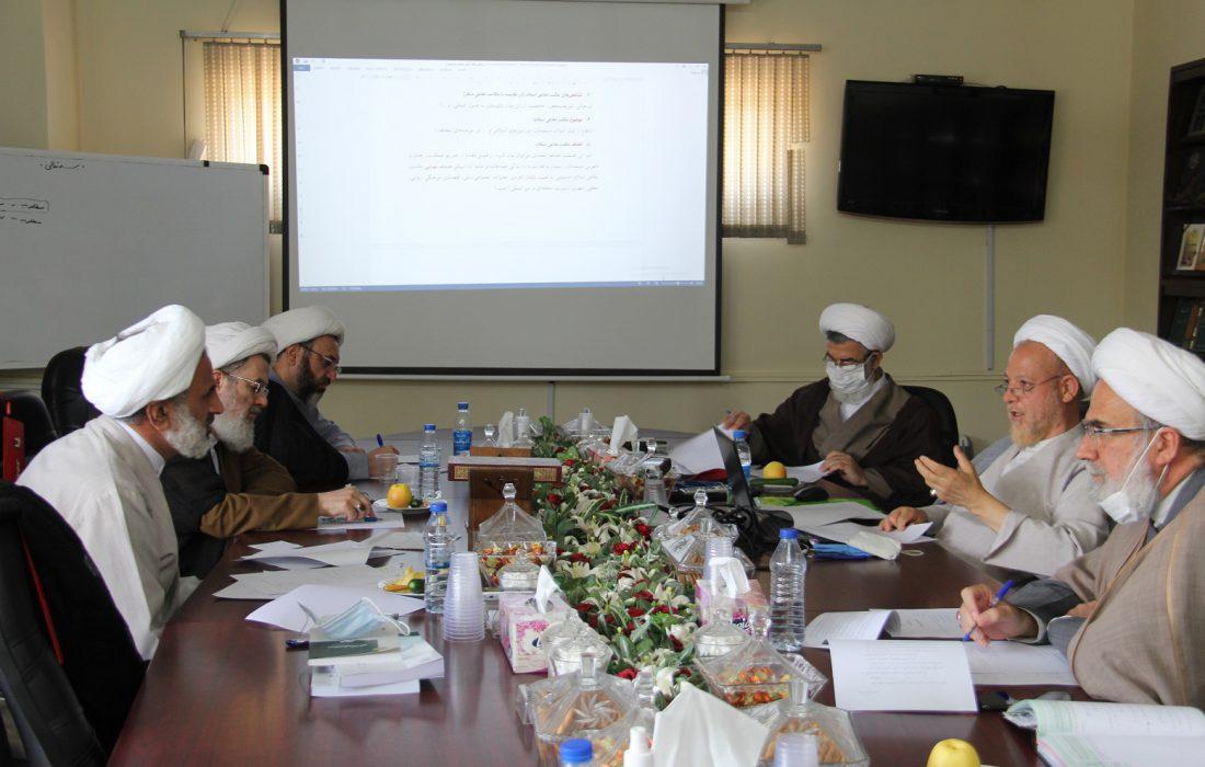 جلسۀ پروژۀ مکتب دفاعی اسلام برگزار شد