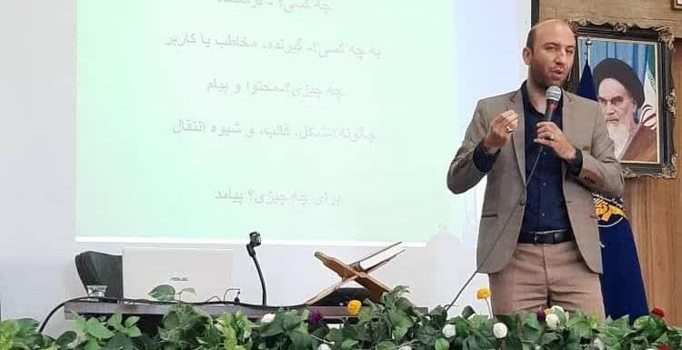 نشست آسیبهای فضای مجازی در تهران برگزار شد